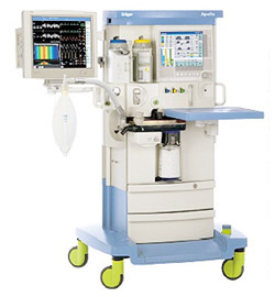 Drager: Apollo Anesthesia Medical Equipment